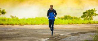 Сколько нужно бегать по утрам